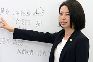 離婚弁護士 新海 久美子